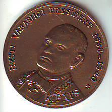 Coins - 54
