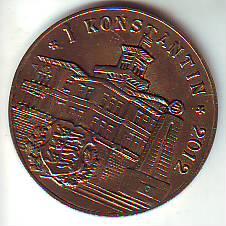Coins - 54a