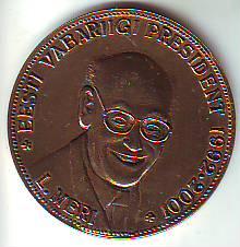 Coins - 55