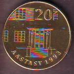 20 Tini 2013-2